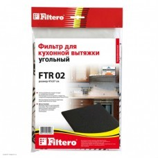 Фильтр для вытяжки FILTERO FTR 02,  1шт