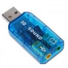Звуковая карта USB TRUA3D 2.0 Ret