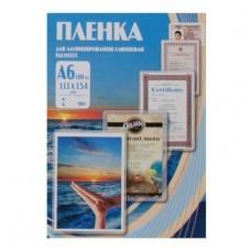 Плёнка глянцевая А6 100 mk Office Kit PLP111 (100 шт.) 111х154 мм, для ламинирования