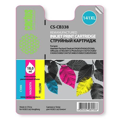 Картридж CB338(№141XL) HP DeskJet D4263, D5360; OfficeJet J5783, J6413; PhotoSmart C4273, Color (Cactus)