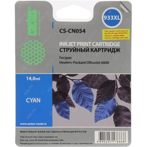 Картридж CN054(№933XL) HP OfficeJet 6600 blue, 14 мл (CACTUS)