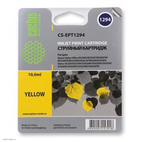 Картридж T1294 (Cactus CS-EPT1294) Epson Stylus Office B42/BX305/BX305F/BX320/BX525/BX625/SX420/SX425/SX525/SX620 Yellow 10 ml