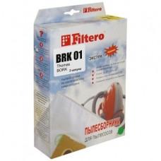 Пылесборник Filtero BRK 01 ЭКСТРА,  двухслойные,  3 шт., для пылесосов BORK