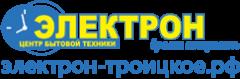 Электрон Троицкое