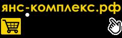 Интернет магазин Янс-комплекс