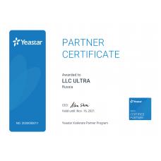 Компания ANSware — Авторизованный партнер Yeastar