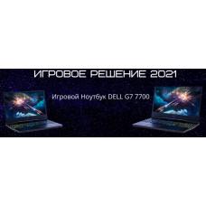 Игровое решение Ноутбук DELL G7 7700
